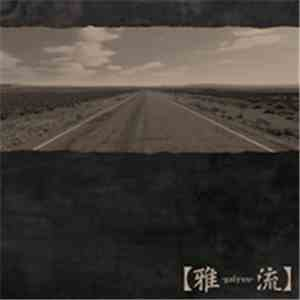 雅-miyavi- - 【雅-galyuu-楽】 download free