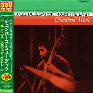 Paul Chambers  - Chambers' Music: A Jazz Delegation From The East download free